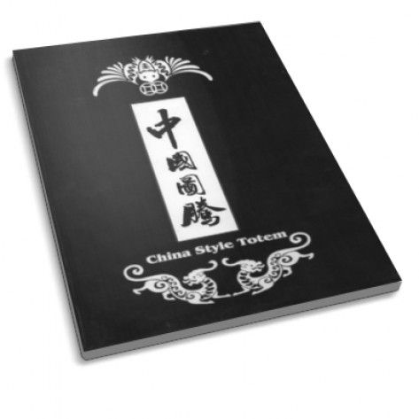 The Tattoo Book - Chinese Tribal Tattoo Designs