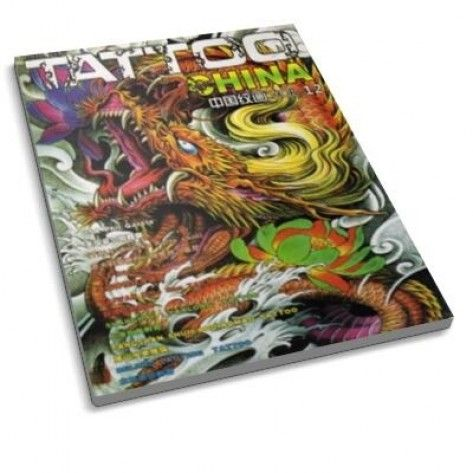 The Tattoo Magazine - Tattoo China Issue 12