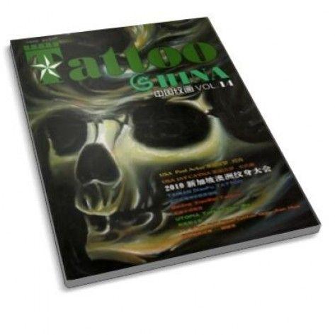 The Tattoo Magazine - Tattoo China Issue 13