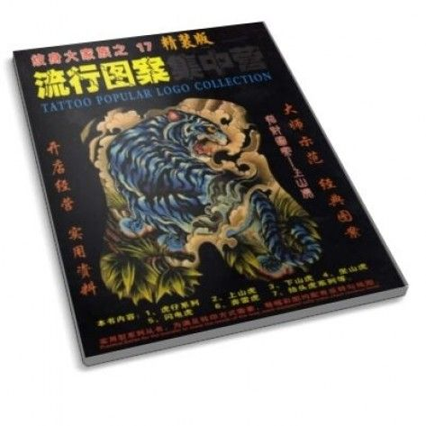 The Tattoo Book - Tattoo Designs Collection 17