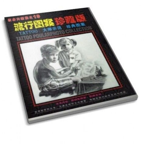 The Tattoo Book - Tattoo Designs Collection 19
