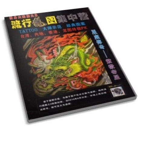 The Tattoo Book - Tattoo Designs Collection 03