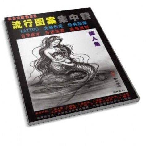 The Tattoo Book - Tattoo Designs Collection 06