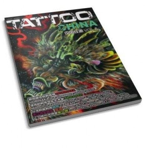 The Tattoo Magazine - Tattoo China Issue 06