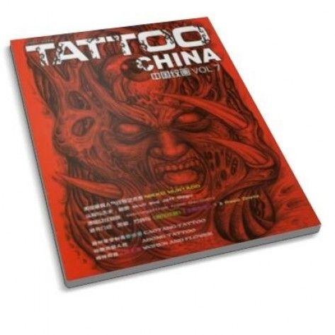 The Tattoo Magazine - Tattoo China Issue 07