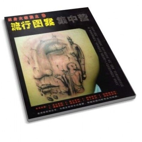 The Tattoo Book - Tattoo Designs Collection 09