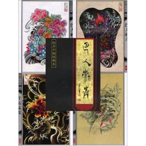 Tattoo Flash Book - BaRen tattoo designs book 3