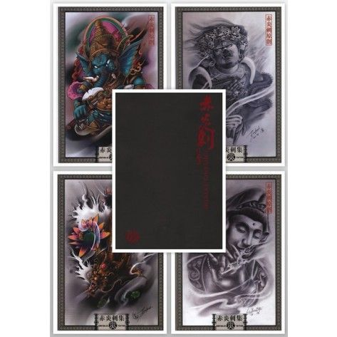 Tattoo Flash book - Chiyan.Ci Tattoo Design Book