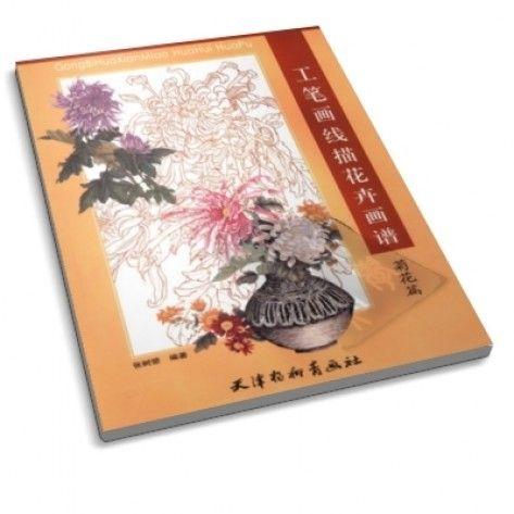 Chrysanthemum Flower Stencil Designs