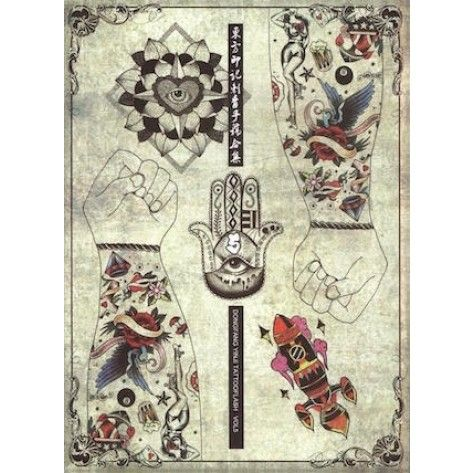 China Style Tattoo Flash Book - Oriental Imprint 5