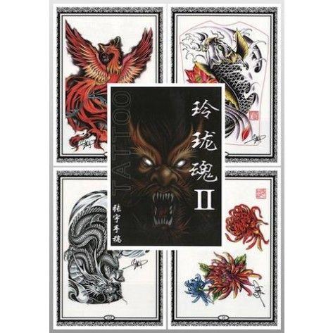 Tattoo Flash Book - LingLongHun Tattoo Designs Book 2
