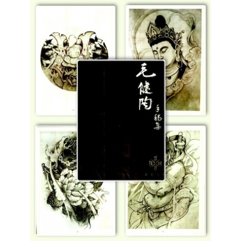 Tattoo Flash Book - Mao Jian Tao sketchbook I