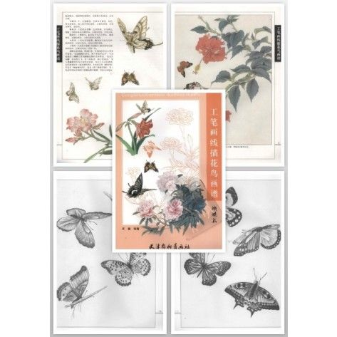 Tattoo Flash Book - Butterfly Stencil Designs