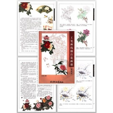 Tattoo Flash Book - Meticulous Line Drawing Flowers Pattern Book Spring