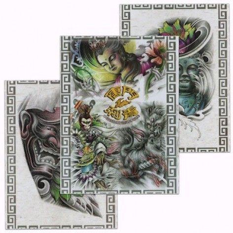 China Style Tattoo Flash Book - Tang Men Tattoo