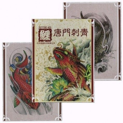 China Style Tattoo Flash Book - Tattoo Koi Design Book
