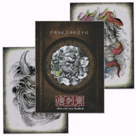 China Style Tattoo Flash Book -Tang Tattoo