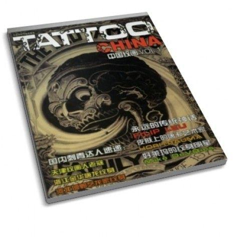 The Tattoo Magazine - Tattoo China Issue 01