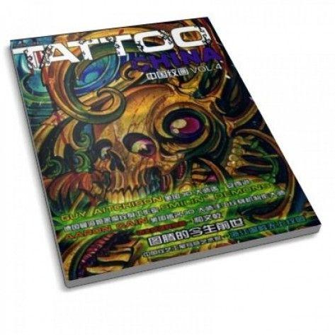 The Tattoo Magazine - Tattoo China Issue 04