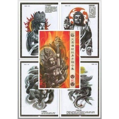 China Style Tattoo Flash Book -Tang Tattoo design book No.2China Style Tattoo Flash Book -Tang Tattoo design book No.2