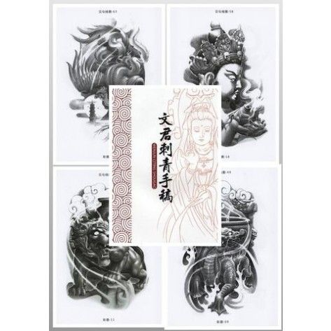 Tattoo Flash Book - Wenjun Tattoo design book No.1
