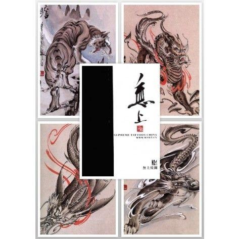 Tattoo Flash Book - WuShang Tattoo Designs