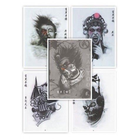 Tattoo Flash Book - XiaoHei Tattoo Design Book II