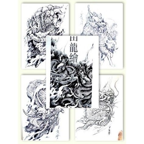 Tattoo Flash Book - Shanghai Youlonghui Tattoo Flash Book