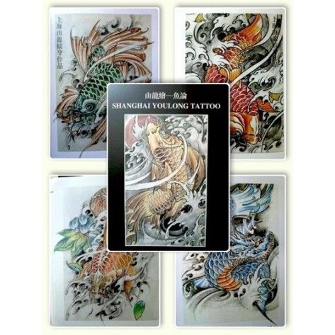 Tattoo Flash Book - Shanghai Youlonghui Koi Tattoo Flash Book