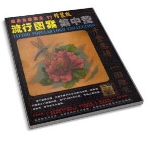 The Tattoo Book - Tattoo Designs Collection 11