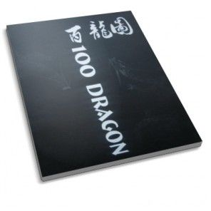 The Tattoo Book - 100 Dragon by HORIYOSHI  III