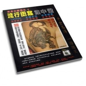 The Tattoo Book - Tattoo Designs Collection 01