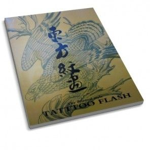 Tattoo Book - The oriental style tattoo flash