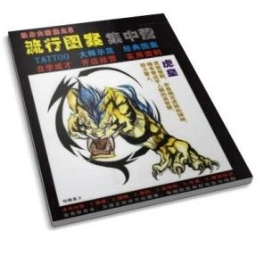 The Tattoo Book - Tattoo Designs Collection 05