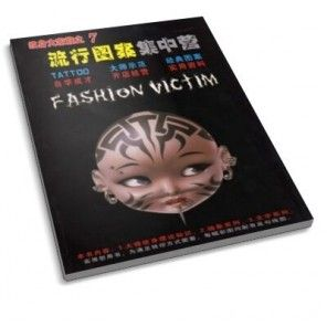The Tattoo Book - Tattoo Designs Collection 07