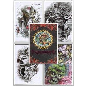 Tattoo Flash Book - China Tattoo Art