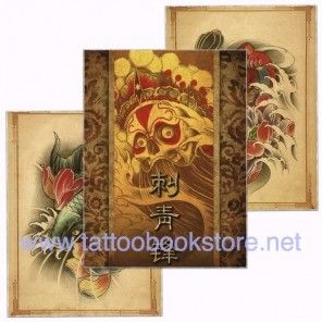 Chinese Style Tattoo Flash book 1