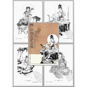 Tattoo Book - Chinese Buddha Statues