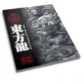 The Japanese Dragon Tattoo Flash Book