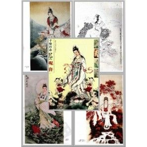 Tattoo Book - Chinese Godness Of Mercy Painting