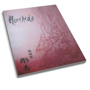 Horihide sketch book - japanese style tattoo book