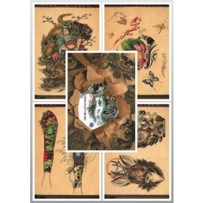 China Style Tattoo Flash Book - Oriental Imprint 3
