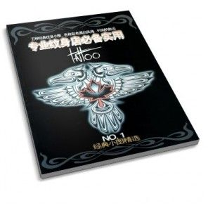 Classic Tattoo Designs Ideas Volume 1