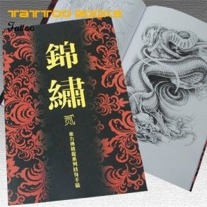The Tattoo Book - JinXiu tattoo design book No.2