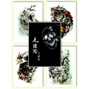 Tattoo Flash Book - Mao Jian Tao sketchbook II