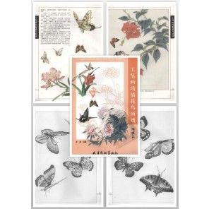 Tattoo Flash Book - Butterfly Stencil Designs
