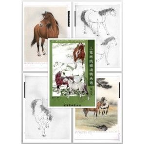 Tattoo Flash Book - Meticulous Horse Designs
