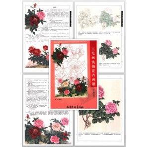 Tattoo Flash Book - Meticulous Line Drawing Flower Patter Book - Chinese Rose