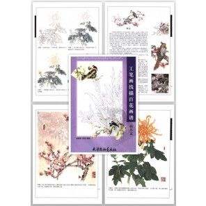 Tattoo Flash Book - Meticulous Line Drawing Flowers Pattern Book - Winter