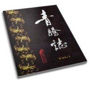 Qing Teng Zhi - Chinese tribal tattoo designs book